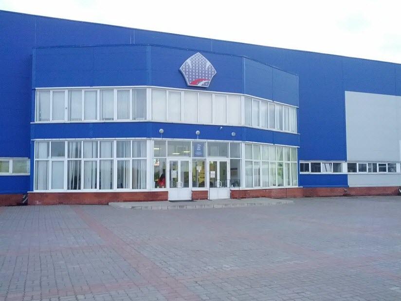 Ледовый дворец «Ледокол»