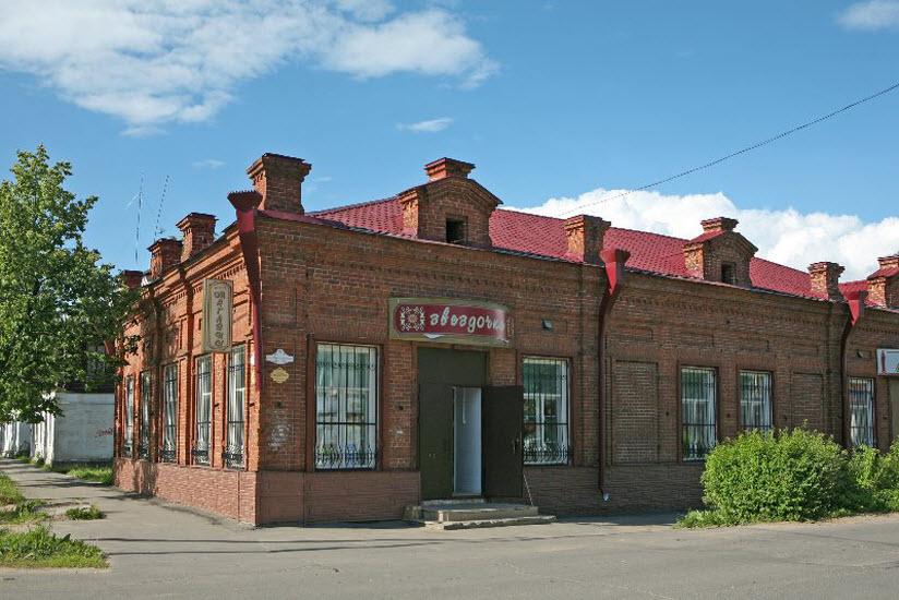 Магазин Свешникова