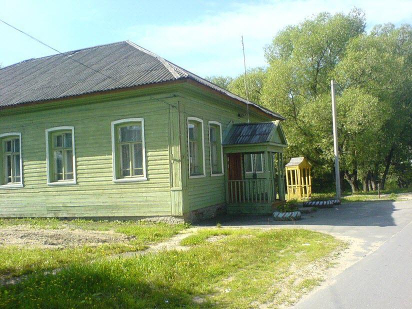 Музей «Резиденция Водяного»