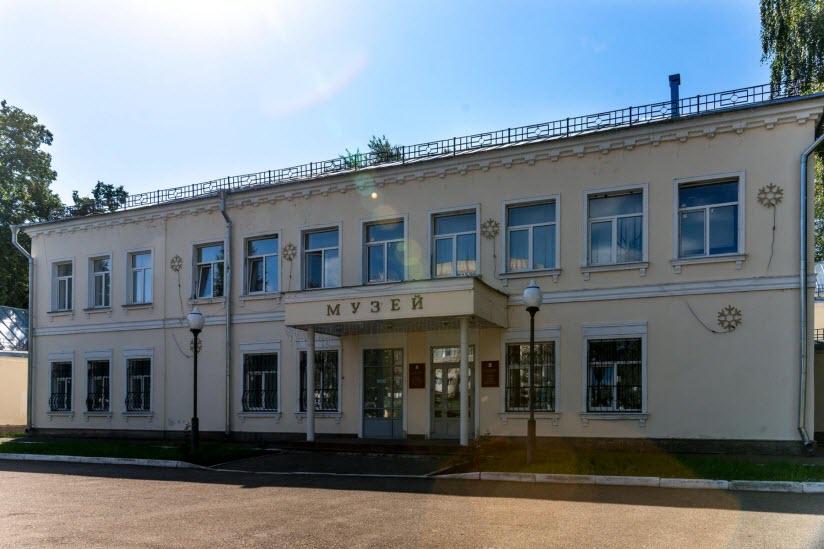Музей историко-культурного наследия