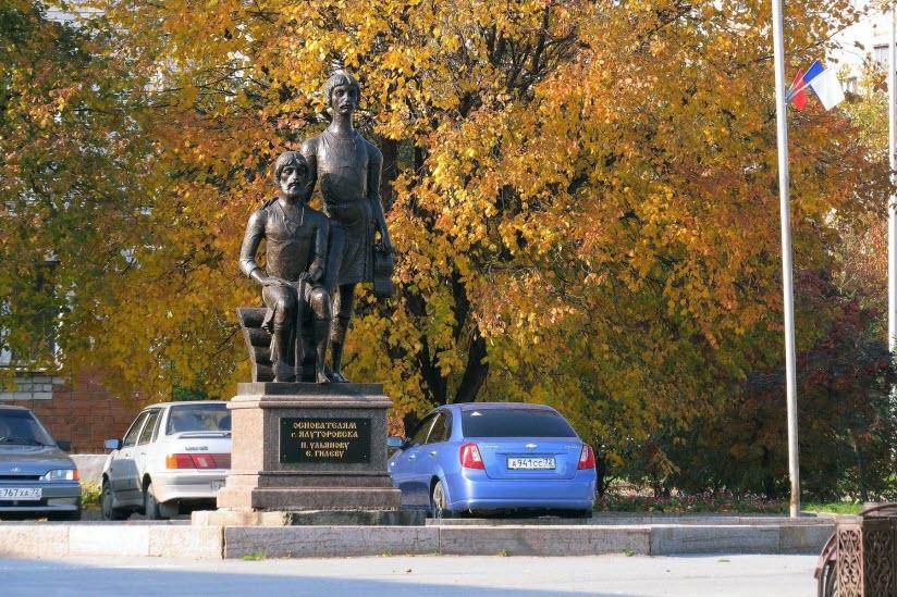 Памятник «Основателям Ялуторовска»