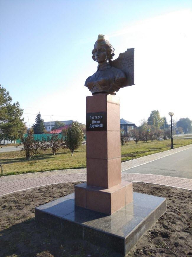 Памятник «Поэтессе-фронтовичке Юлии Друниной»