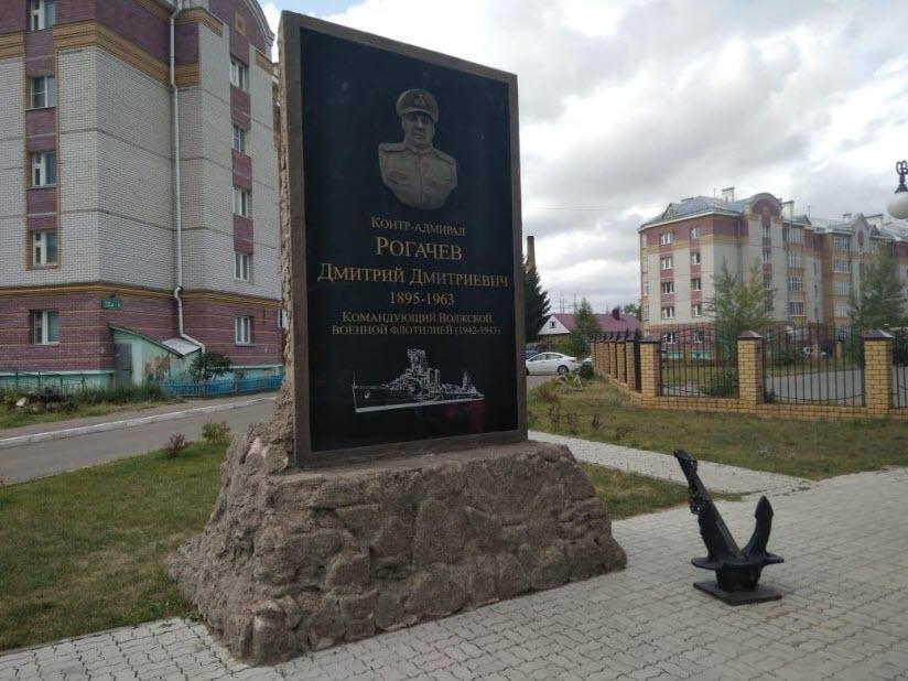 Памятник контр-адмиралу Д.Д. Рогачёву