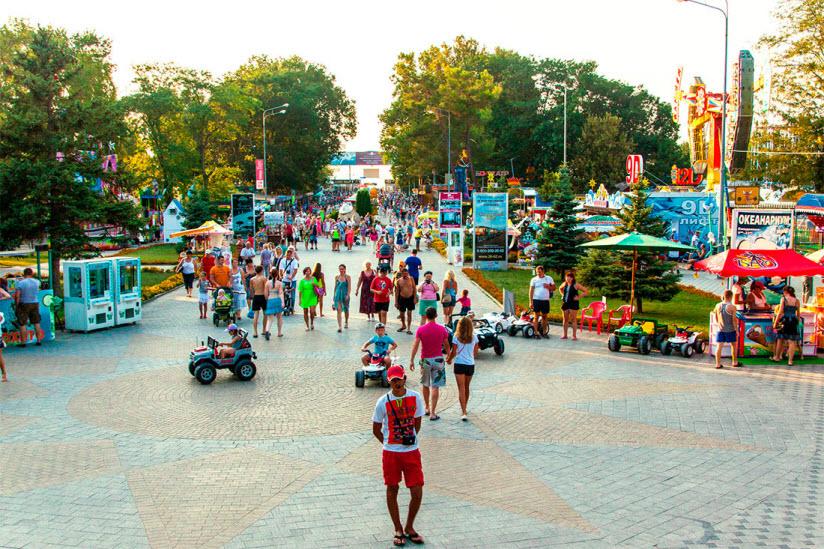 Парк имени 30-летия Победы