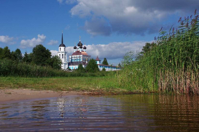 Село Кравотынь