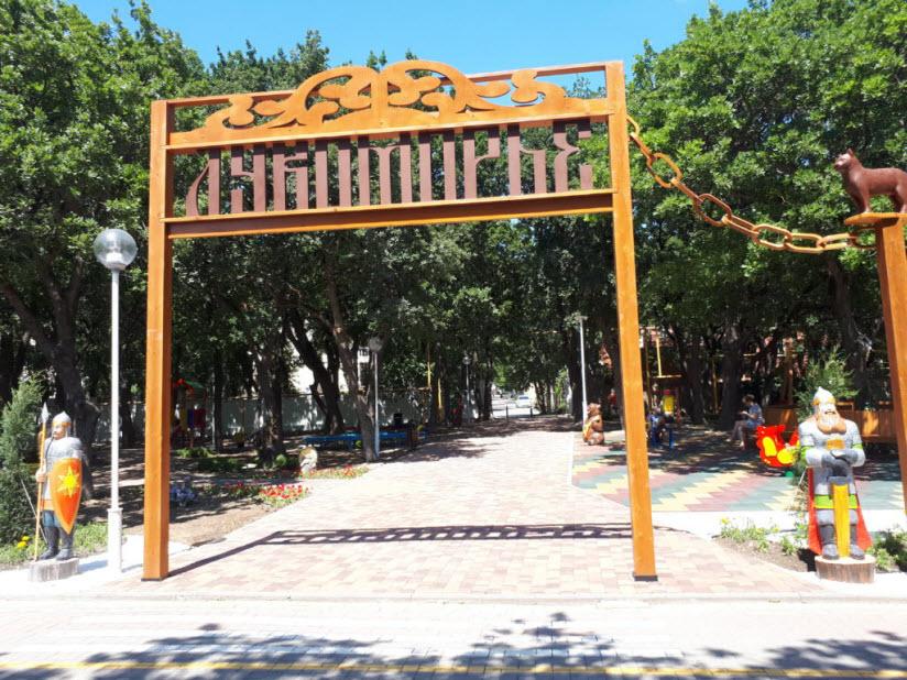 Сквер «Лукоморье»