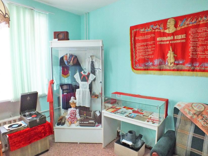Чебаркульский городской Краеведческий музей
