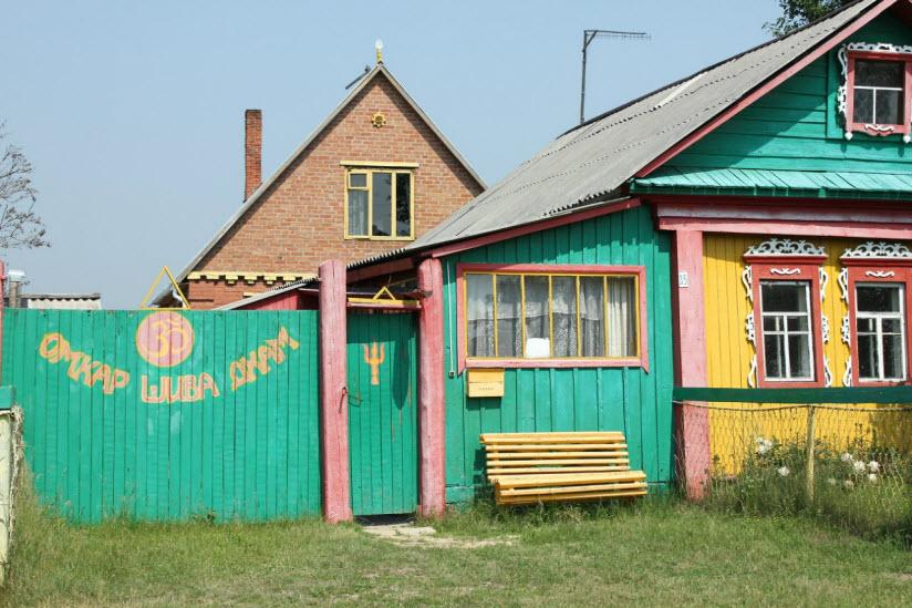 Деревня Окунево