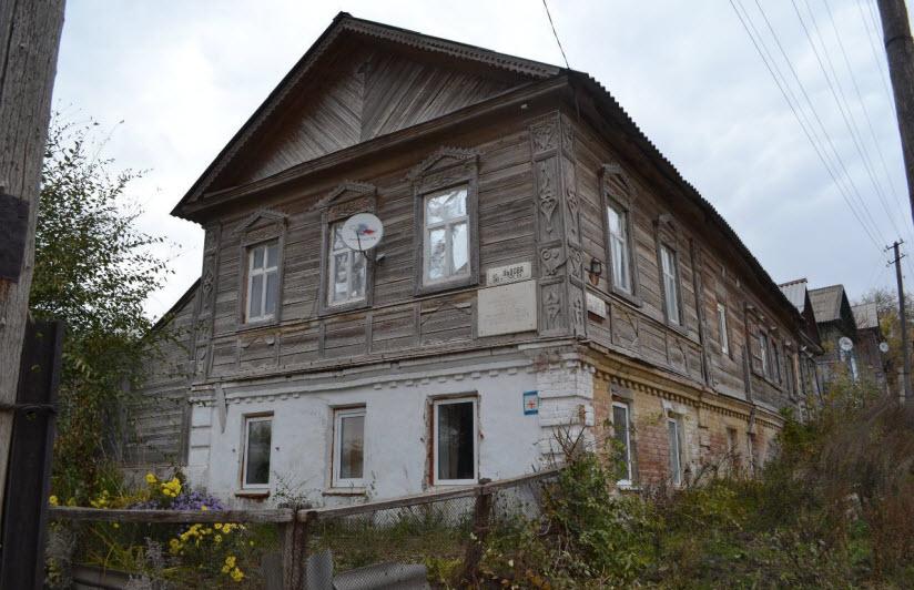 Дом на улице Львова