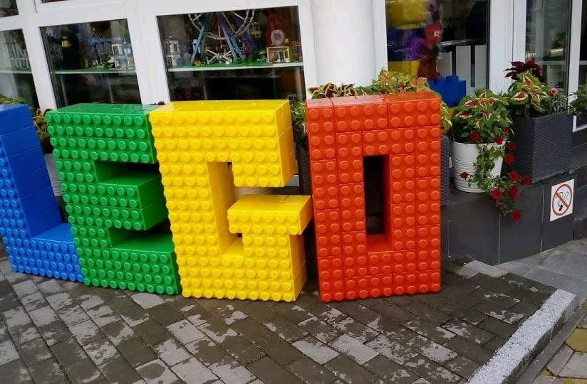 Игровая комната «Лего-город»