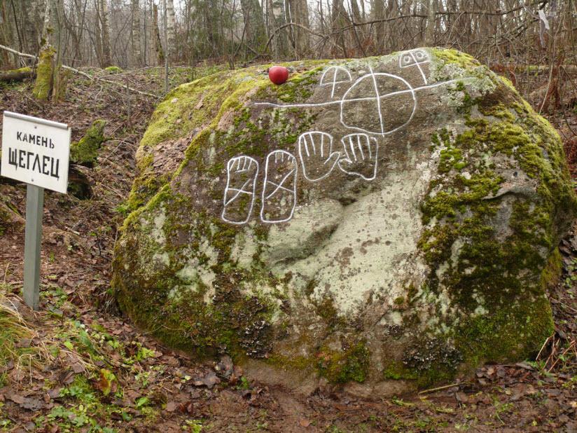 Камень Щеглец