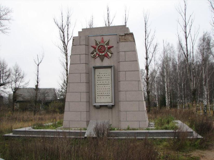 Мемориал «Штурм» в деревне Ям-Ижора