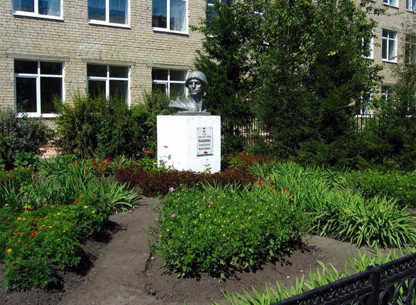 Памятник А.И. Каширину