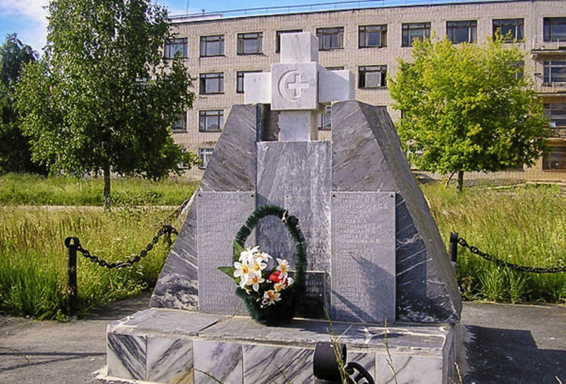 Памятник Медикам-участникам Великой Отечественной войны