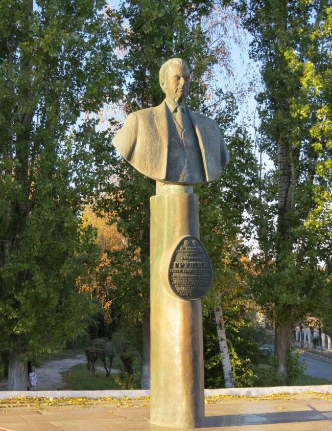 Памятник П.Д. Грушину