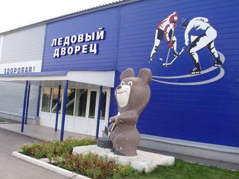 Спортивно-оздоровительный комплекс «Ледовый ВТК»