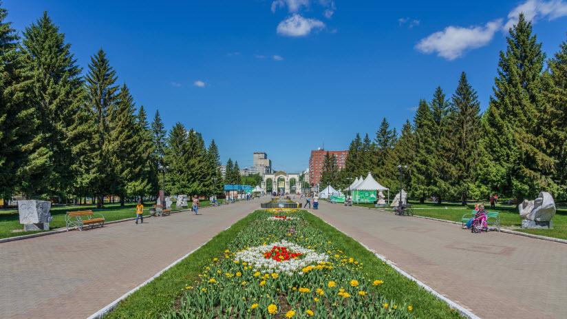 Центральный парк культуры и отдыха им. В. Маяковского