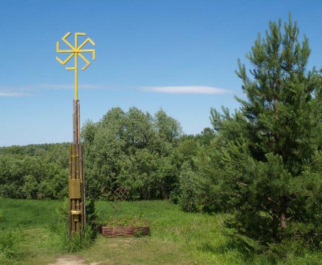 Татарский увал