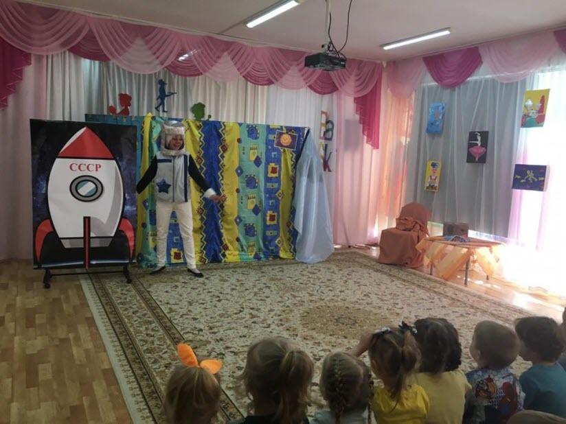 Театр для детей «Сказка»