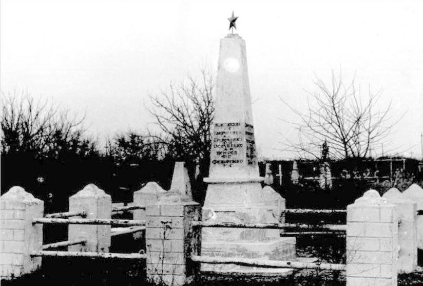 Братская могила участников Гражданской войны