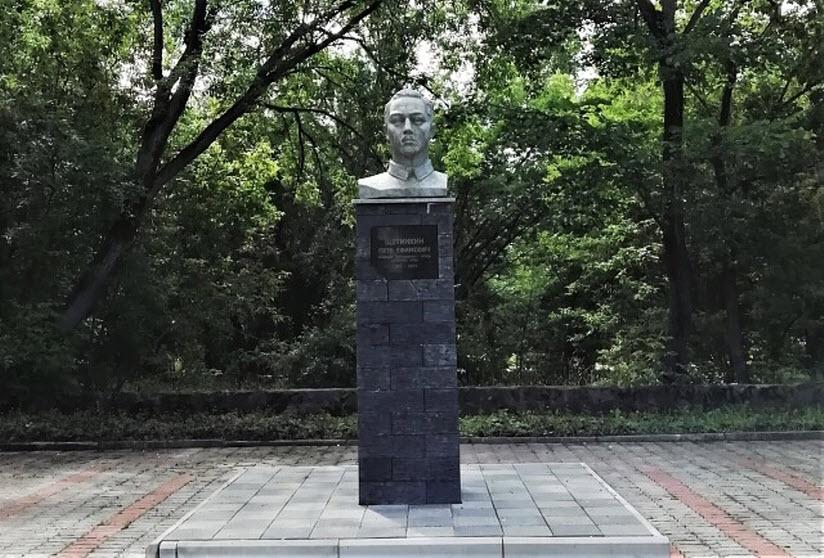 Бюст П.Е. Щетинкина