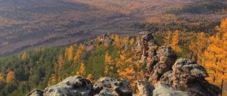 достопримечательности Забайкальского края
