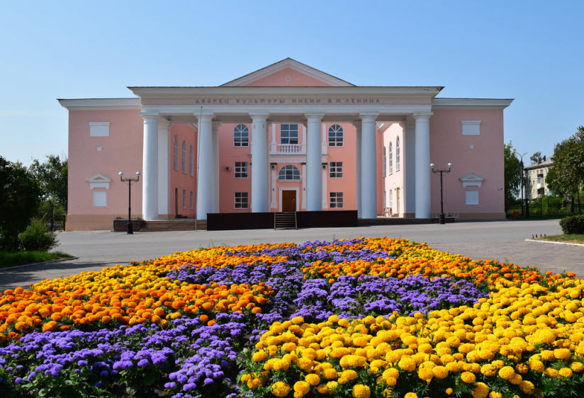 Дворец культуры имени В.И. Ленина