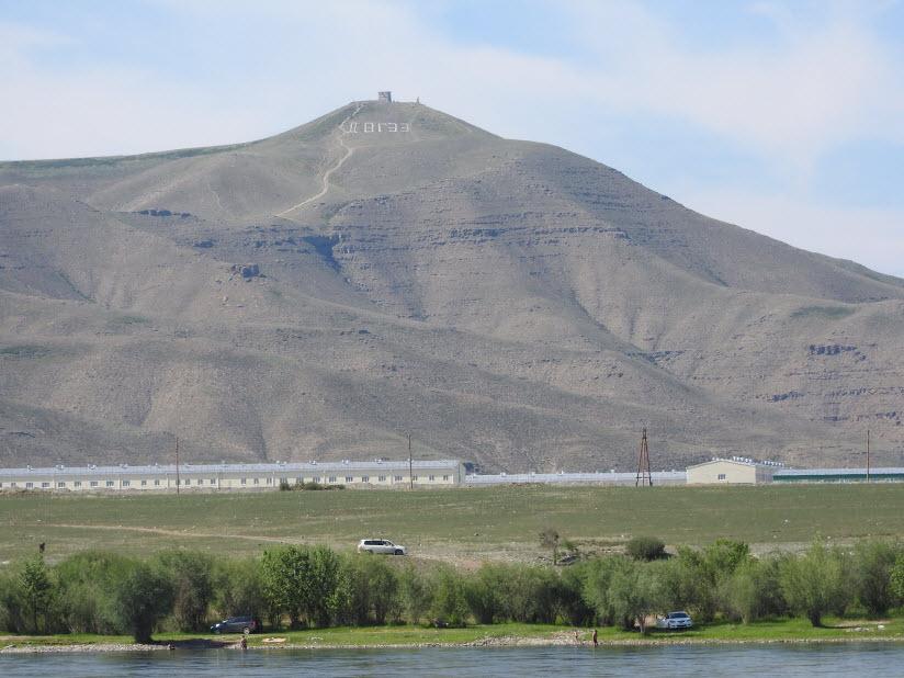 Гора Догээ