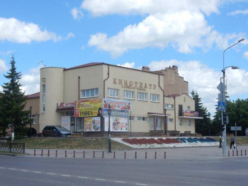 Концертный зал им. 30-летия ВЛКСМ
