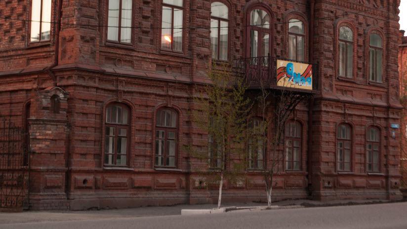 Краеведческий музей им. Д.С. Каргаполова