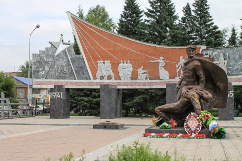 Мемориал мужества и доблести воинов-рубцовчан в годы ВОВ