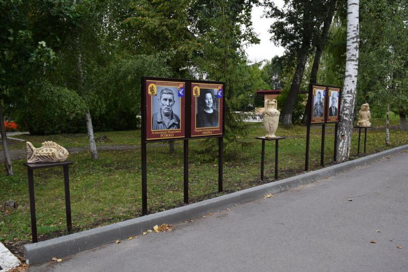 Мемориальный парк «Аллея гончаров»