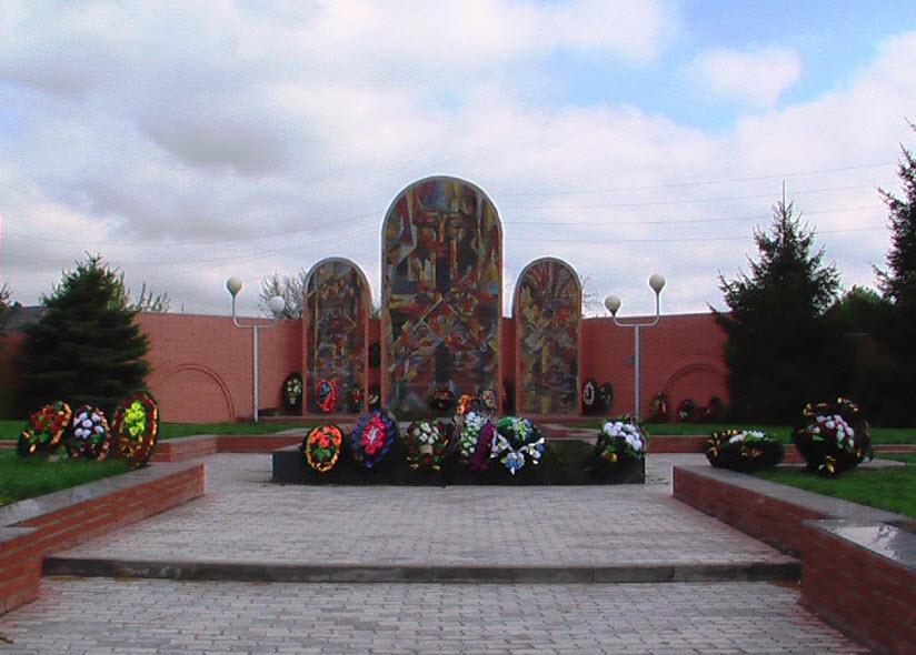 Монумент «Вечный огонь»