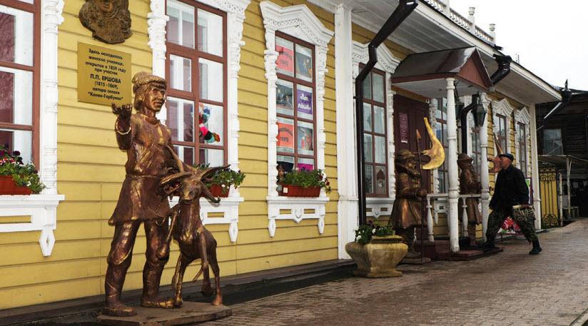 Музей П.П. Ершова