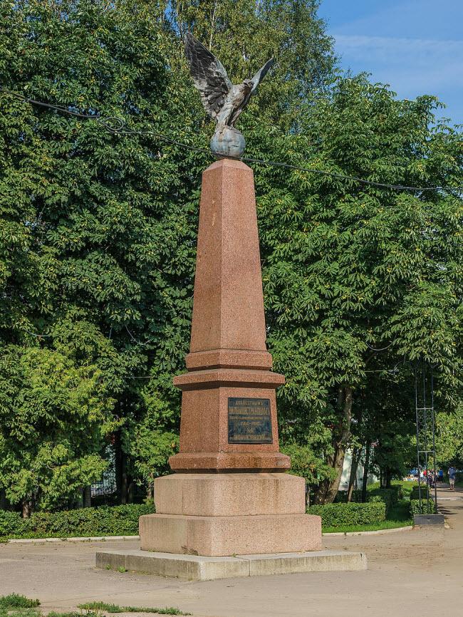Памятник «Доблестным Вильманстрандцам»