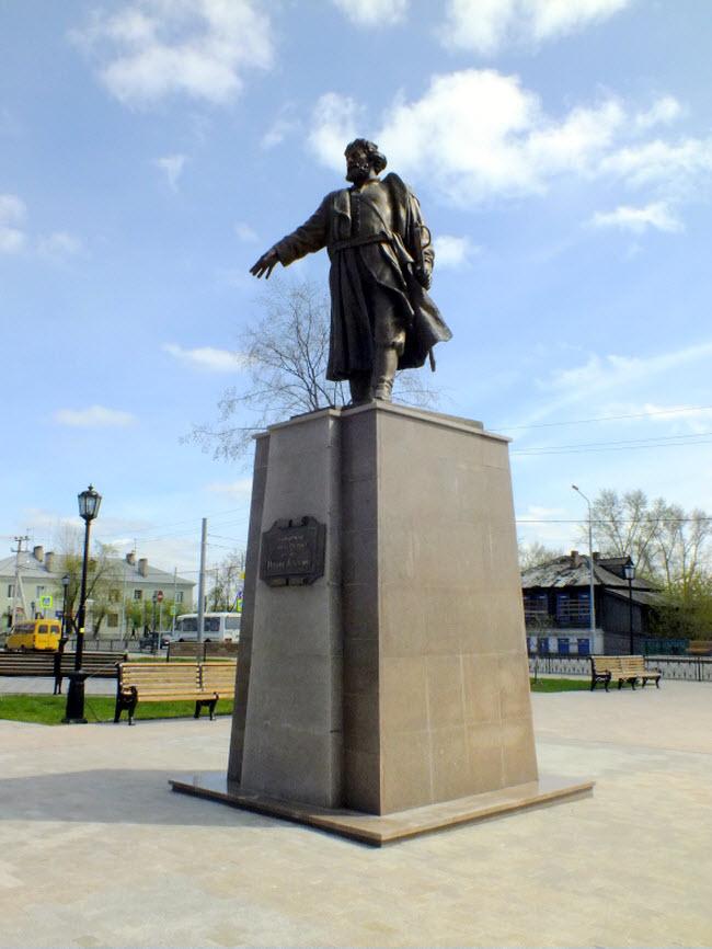 Памятник Ивану Коркину