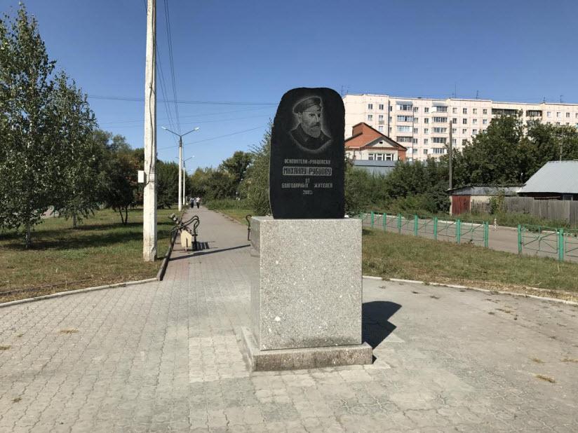 Памятник М. Рубцову