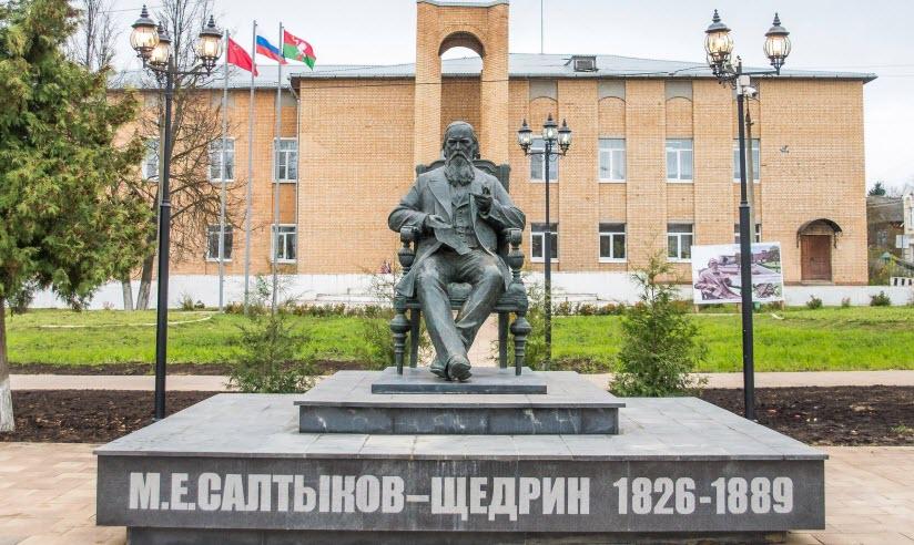 Памятник Салтыкову-Щедрину