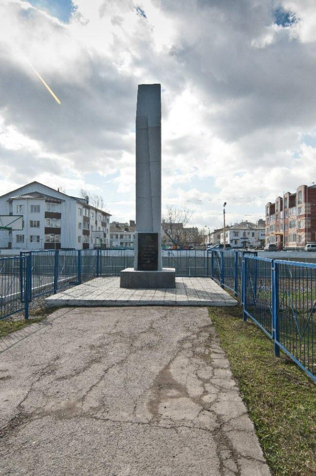 Памятник Советским воинам, погибшим в годы ВОВ