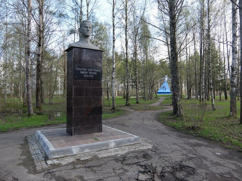 Памятник Тимуру Фрунзе