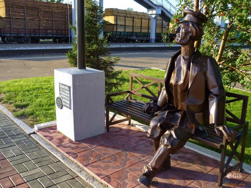 Памятник первому пассажиру