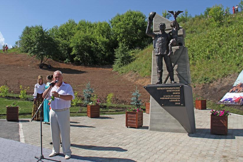 Памятный знак первопроходцам Кунгурского края