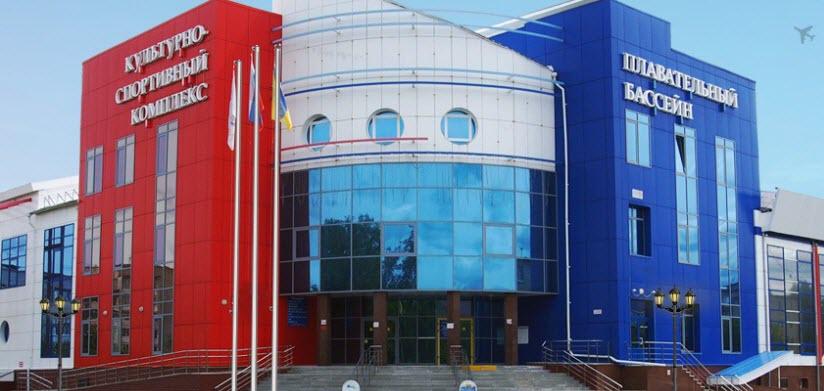 Спортивно-оздоровительный комплекс «Центральный»