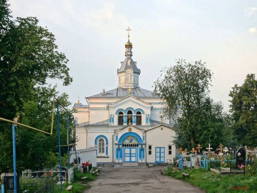 Церковь Николая Чудотворца