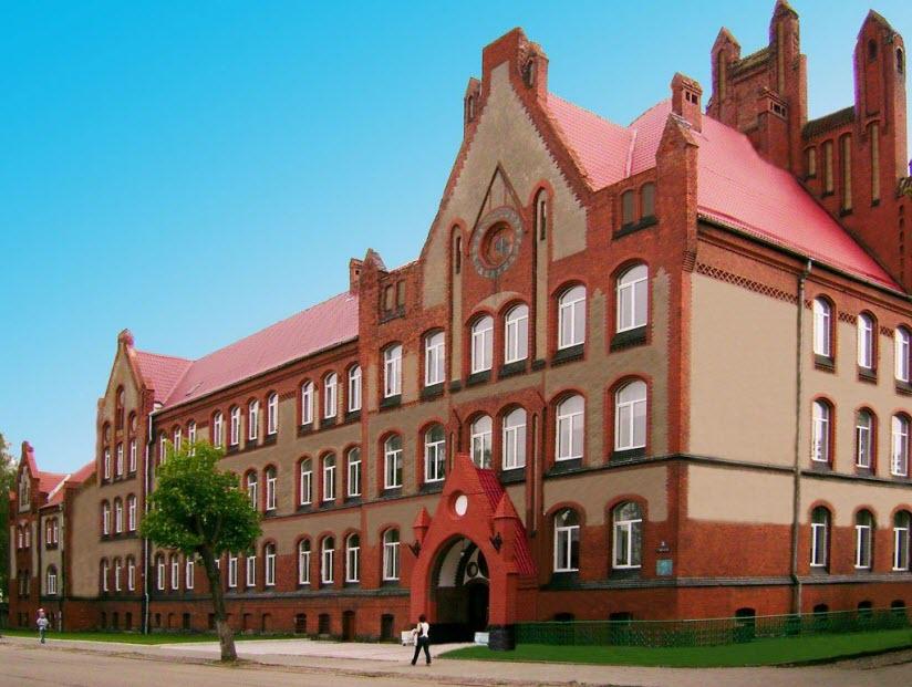 Агропромышленный колледж