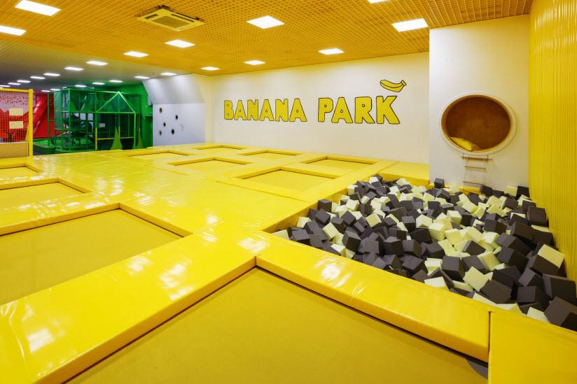 «Банана-Парк»
