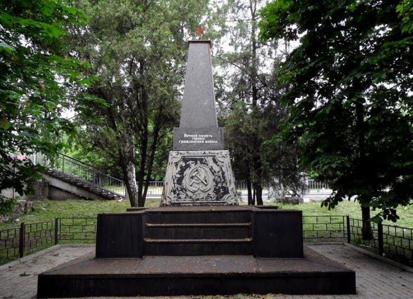 Братская могила Героев Гражданской войны