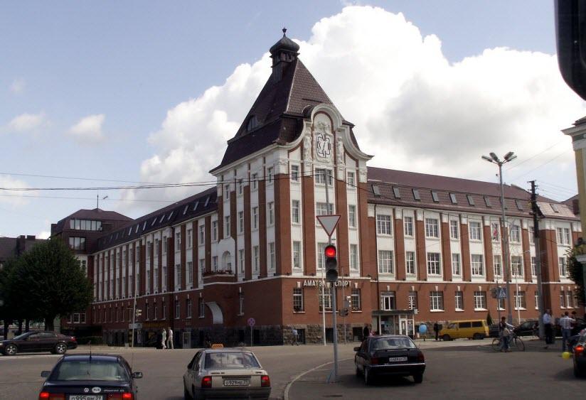 Бывшее здание правительства Гумбиннена