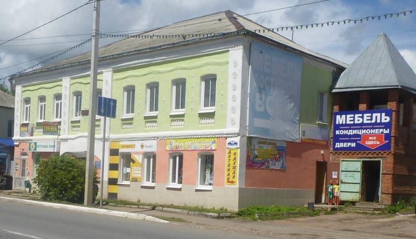 Дом купца Васильева
