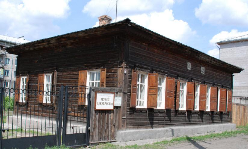 Дом-музей декабристов Крюковых